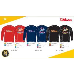 【限定商品】ウイルソン Wilson バドミント ソフトテニス ロングスリーブTシャツ ロンT ベア UNI ユニ WRBJ720
