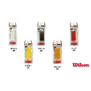 【お買い得商品】ウイルソン Wilson バドミントン テニス ソフトテニス グリップ グリップテー...