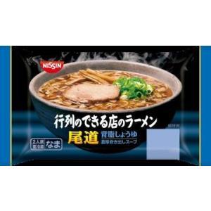 日清食品 行列のできる店のラーメン尾道2人前X6袋【送料無料】【冷蔵配送】