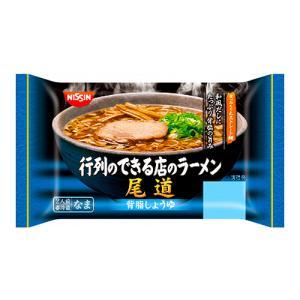日清食品 行列のできる店のラーメン尾道2人前X12袋【送料無料】【冷蔵配送】