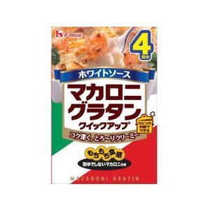 ハウス食品 マカロニグラタンクイック 4皿160g ×10個【送料無料】