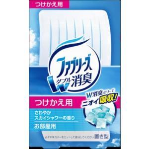 P&G 置き型ファブリーズ さわやかブルー つ...の関連商品9