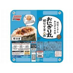 【送料無料】味の素「おにぎり丸」照りマヨ80g×8袋(1ケース) 【冷凍】