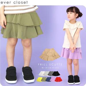 evercloset スカッツ キッズ スカート付レギンス 女の子 1分丈 80cm 90cm 100cm 110cm 120cm 130cm|evercloset