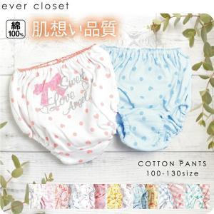 綿 100% 女の子 ショーツ ガールズ インナー パンツ 2枚セット キッズ 女児 子供 ジュニア 小学生|evercloset