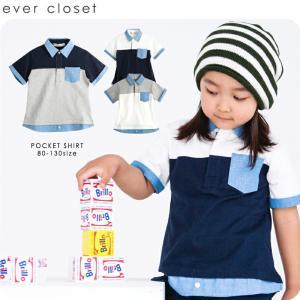 \SALE/子供服 Tシャツ キッズ 男の子 女の子 ブロッキング フェイクレイヤード ポケット付 半袖Tシャツ  綿100% evercloset