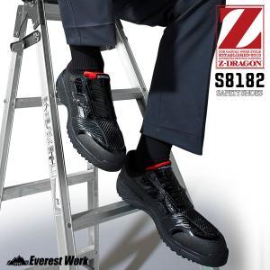 安全靴 安全スニーカー Z-DRAGON ジードラゴン 軽量 エナメル調 耐滑 衝撃吸収 レディーズ メンズ 防災 運輸業 建設業 S8182 自重堂|everest-work