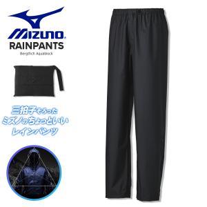 ベルグテック アクアブロック レインパンツ 耐水性 透湿性 撥水性 ゆったり 靴を履いたまま MIZUNO ミズノ B2JF0A01|everest-work