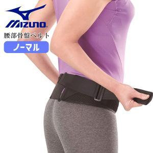 腰部骨盤ベルト ノーマルタイプ サポーター 骨盤固定 作業補助 腰痛 作業服 作業着 MIZUNO ミズノC3JKB41109|everest-work