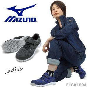 プロスニーカー 安全靴 送料無料 ローカット ゴム紐 レディース 防災 オールマイティーFS32L Mizuno ミズノ F1GA1904|everest-work