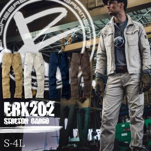 3Dストレッチカーゴ カーゴパンツ ボトムス カジュアル ストレッチ 春夏 作業服 作業着 『S〜4L』 EVENRIVER イーブンリバー ERX202|everest-work