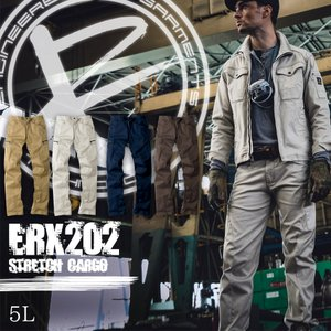 3Dストレッチカーゴ カーゴパンツ ボトムス カジュアル ストレッチ 春夏 作業服 作業着 『5L』 EVENRIVER イーブンリバー ERX202|everest-work