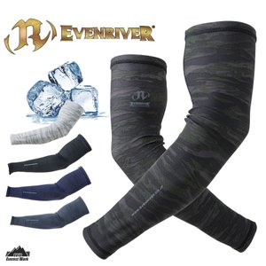 アームカバー コンプレッション アイス  接触冷感 吸汗速乾 UVカット 5色 大きいサイズ EVENRIVER イーブンリバー GTA-00【メール便対応】|everest-work