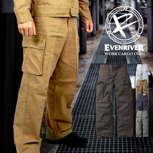 ジャーマンクロス カーゴパンツ ズボン ボトムス ミリタリー ブ 作業服 作業着 通年 オールシーズン 現場 EVENRIVER(イーブンリバー) US502 『M〜5L』|everest-work
