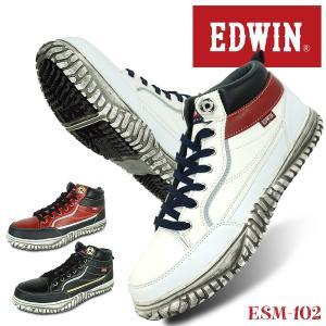 安全靴 ミドルカット 人気 おしゃれ 安全スニーカー 軽量 クッション性 衝撃緩和 カップインソール 滑り止め 疲れにくい EDWIN エドウイン ESM-102|everest-work