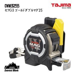 セフG3ゴールドダブルマグ爪-25 タジマ TJMデザイン コンベックス スケール CWM3S2555|everest-work