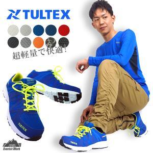 安全靴 ローカット スポーティー 超軽量 ナイロンメッシュ 合成皮革 EVA 男女兼用 メンズ レディース 作業靴 安全スニーカー TULTEX タルテックス 51649|everest-work