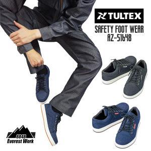 安全靴 ローカット 人気 おすすめ おしゃれ デニム 撥水 男女兼用 メンズ レディース ユニセックス TULTEX タルテックス AZ-51648|everest-work