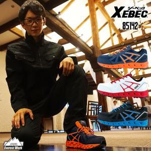 安全靴 作業靴 スニーカー レディース メンズ 防災 3E 鋼製先芯 通気性 衝撃吸収 耐滑 抗菌 防臭 軽量 耐油 ゴム底 EVA JSAA A種認定 XEBEC ジーベック 85142|everest-work