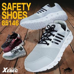 安全靴 作業靴 スリッポン ジーベック XEBEC レディース メンズ 防災 3E 鋼製先芯 通気性 衝撃吸収 耐滑 抗菌 防臭 軽量 耐油 ゴム底 EVA JSAA A種認定 85146|everest-work