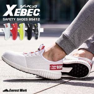 BORN TO WALK 安全靴 作業靴 超軽量 メンズ スニーカー シューズ カジュアル 3E 樹...