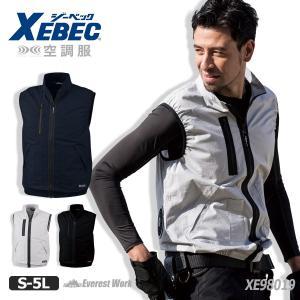 空調ベスト(TM) 綿100% 溶接 火の気 作業服 作業着 熱中症対策 涼しい 夏 『S〜5L』 XEBEC ジーベック XE98019|everest-work