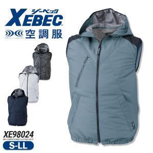 空調服TMベスト(フード付き) カジュアル アウトドア スポーツ レジャー 遮熱効果 熱中症対策 涼しい ファン対応 『S〜LL』 XEBEC ジーベック XE98024|everest-work