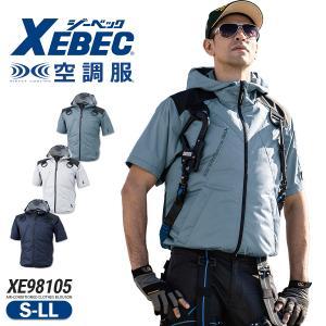 空調服TM遮熱ハーネス半袖ブルゾン(フード付き) 遮熱効果 長時間作業向き マイナス5度 熱中症対策 『S〜LL』 XEBEC ジーベック XE98105|everest-work