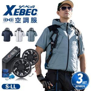空調服TM3点セット 遮熱ハーネス半袖ブルゾン(フード付き) バッテリー ファン 遮熱効果 マイナス5度  『S〜LL』 XEBEC ジーベック XE98105 everest-work