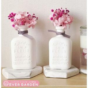 香水瓶 花瓶 シリコンモールド レジン アロマストーン 手作り 石鹸 キャンドル 樹脂 粘土 オルゴナイト 型 抜き型