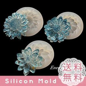 花 3個セット レジン シリコンモールド ネックレス アクセサリー パーツ 作成 UVレジン エポキシ樹脂 樹脂粘土 オルゴナイト 型 抜き型 キット 道具