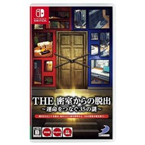 【新品】[Switch]THE 密室からの脱出 〜運命をつなぐ35の謎〜【メール便限定品★送料無料・代引不可】 evergreen-imt