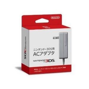 ニンテンドーDSi・3DS用ACアダプタ(DSiLL・3DSLL兼用)【メール便限定品★送料無料・代引不可】|evergreen-imt