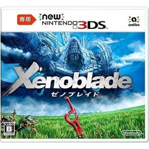 【新品】[3DS]ゼノブレイド(Newニンテンドー3DS専用ソフト)【メール便限定品★送料無料・代引不可】|evergreen-imt
