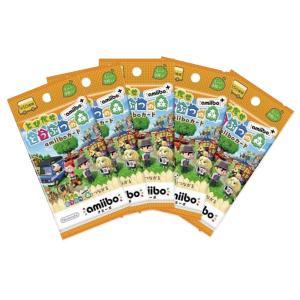『とびだせ どうぶつの森amiibo+』 amiiboカード(1パック3枚入)×5パック【メール便限定品★送料無料・代引不可】|evergreen-imt