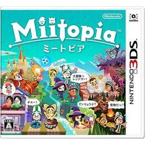【新品】[3DS]Miitopia ミートピア【メール便限定品★送料無料・代引不可】 evergreen-imt