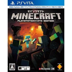 【新品】[PSVITA]Minecraft(マインクラフト): PlayStationVita Edition【メール便限定品★送料無料・代引不可】|evergreen-imt