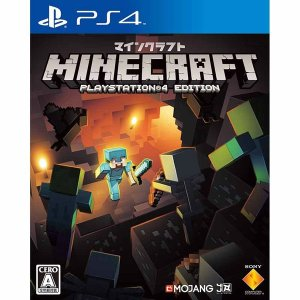 [PS4]Minecraft: PlayStation4 Edition【メール便限定品★送料無料・代引不可】|evergreen-imt
