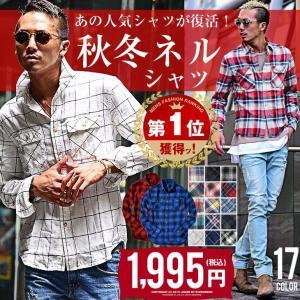 チェックシャツ メンズ 白シャツ チェック柄 ネルシャツ 長袖シャツ ファッション|evergreen92