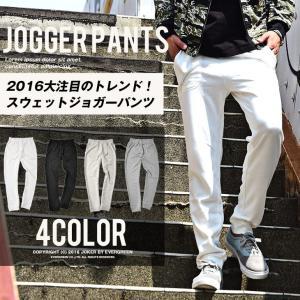 スウェットパンツ メンズ ボトムス テーパードパンツ リラックスパンツ スエット 白 XL 大きいサイズ