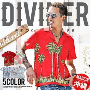 アロハシャツ メンズ 半袖 かりゆしウェア 花柄 ハイビスカ...