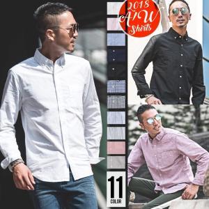 シャツ メンズ 長袖シャツ オックスフォードシャツ コットンシャツ メンズシャツ ボタンダウンシャツ Yシャツ ワイシャツ 秋 冬|evergreen92