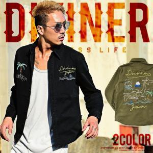 ミリタリーシャツ メンズ 長袖シャツ 刺繍 スカシャツ ブラック 黒 カーキ ストリートDIVINER ディバイナー|evergreen92