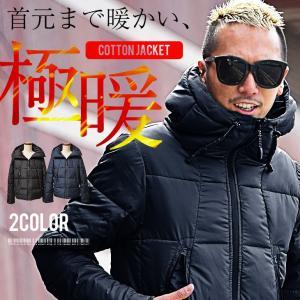 ダウンジャケット メンズ ジャケット 中綿 冬服 新作 アウター コート