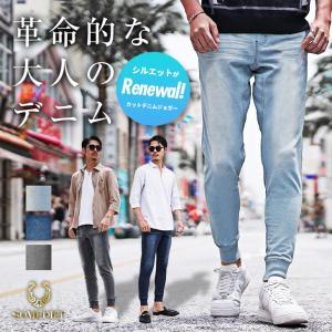 ジョガーパンツ メンズ スウェットパンツ 伸縮 カットデニム ジョガー スキニー レディース 細身 スエット