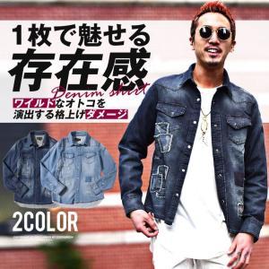 デニムシャツ メンズ 長袖 シャツ ウエスタンシャツ ダメージ加工 ブルー ネイビーシャツ|evergreen92