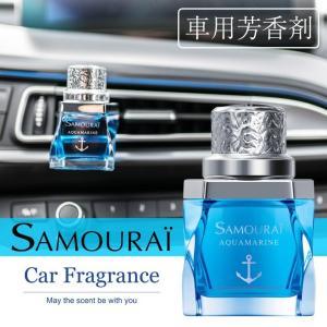 14mlサイズ  香水として人気・知名度ともに長年トップに立ち続ける「SAMOURAI」よりカーフレ...