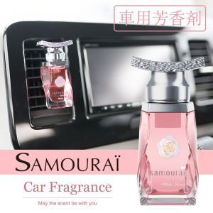 15mlサイズ  香水として人気・知名度ともに長年トップに立ち続ける「Samourai woman」...