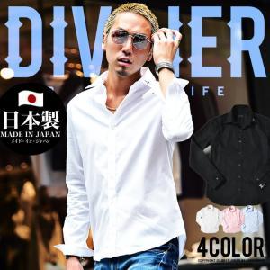 シャツ メンズ 長袖 長袖シャツ 国産 日本製 白シャツ ワイシャツ 刺繍 細身 スリム ブランド DIVINER ディバイナー|evergreen92