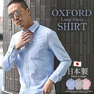 シャツ メンズ 長袖シャツ ワイシャツ Yシャツ コットンシャツ ストレッチ ホワイト 白 ブラック 黒 国産 DIVINER ディバイナー|evergreen92